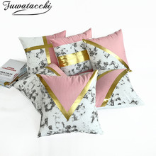 Fuwatacchi Pink Gold Foil Cushion Cover Heart Letter Geometric Pillow cover for Home Chair Sofa Decorative Pillows 45*45cm