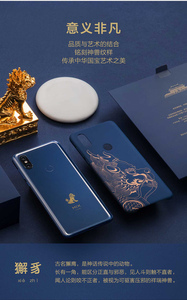 Image 2 - Official xiaomi mi Mix 3 case ( 4G ) Mix3 beast limited Edition back cover Original xiaomi mi Mix3 full Protective case 6.39""