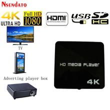 4K HD Quad core Smart Media TV Player Box 1GB 8GB Dual USB Video AutoPlay Multime diaigital Signage Adverting Player Set-top Box