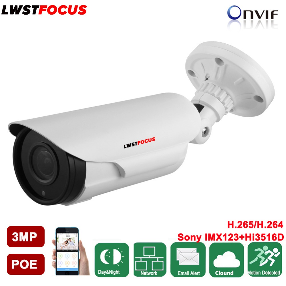 H.265/264 3MP 1080P 30FPS Outdoor IP Camera IR-Cut 4 Array IR Night Vision ONVIF IP CCTV Security Waterproof Surveillance Camera h 265 264 3mp 1080p 30fps outdoor ip camera ir cut 4 array ir night vision onvif ip cctv security waterproof surveillance camera
