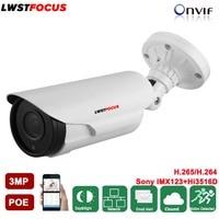 H 265 264 3MP 1080P 30FPS Outdoor IP Camera IR Cut 4 Array IR Night Vision
