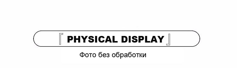 physical display