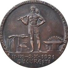1921 копия монет из России 40 мм