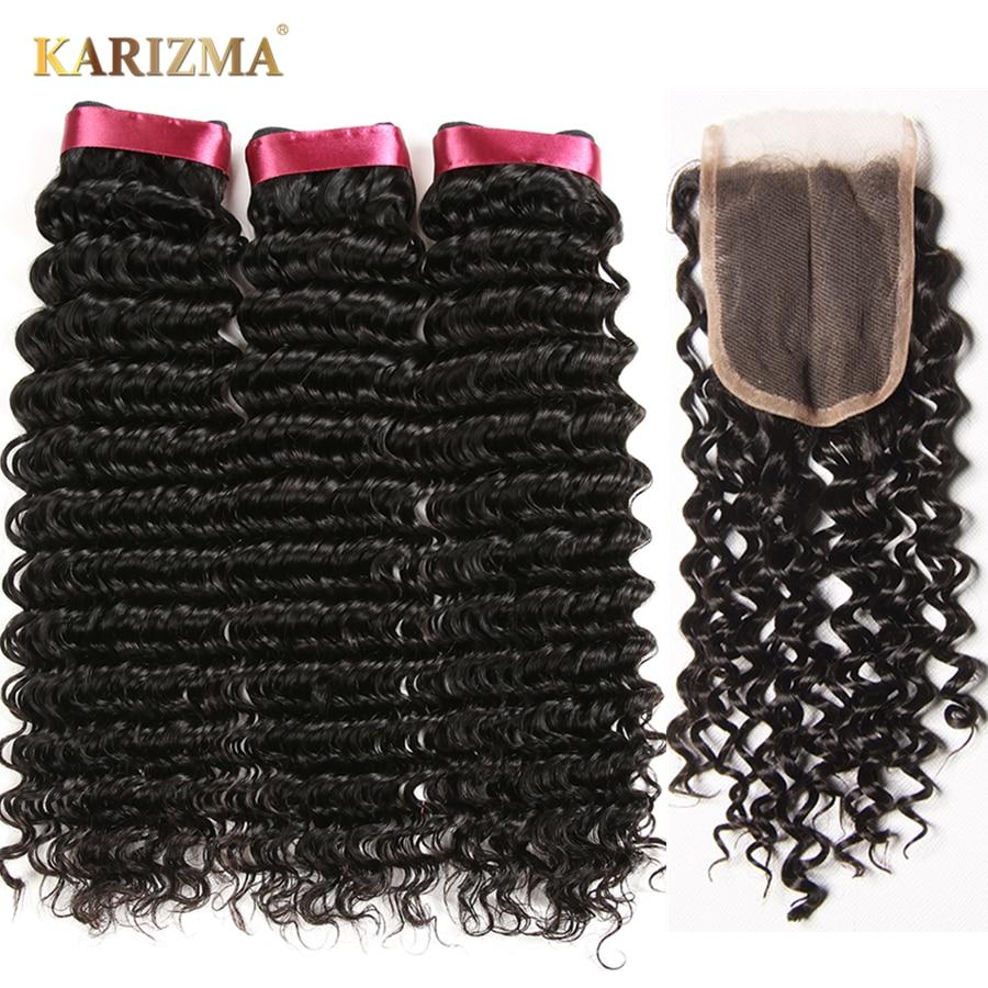 Karizma mélyhullámú brazil haj 3 Bundle ajánlatok bezárása - Emberi haj (fekete)