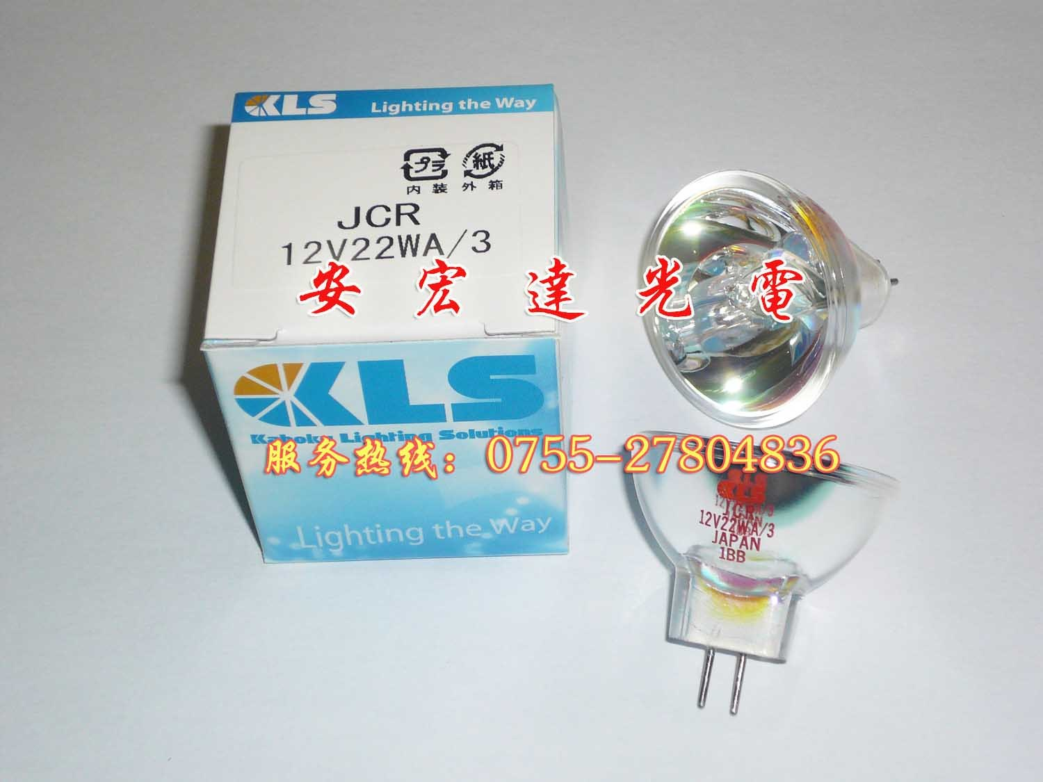 New Time-limited White Tungsten Halogen Lamp Indicator Light Kls Microscope Bulb Jcr 12v22wa 3 , Optical Instrument Light
