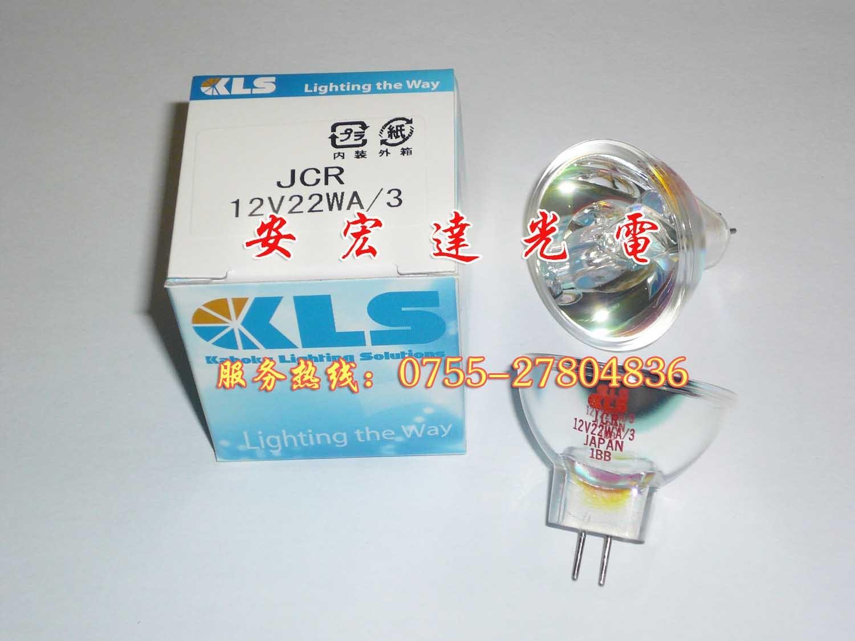 New Time-limited White Tungsten Halogen Lamp Indicator Light Kls Microscope Bulb Jcr 12v22wa 3 , Optical Instrument Light 5pcs lot halogen bulb sz51 sz61 sz2 lgb sz2 ila lgb s lamp for kls jcr 12v22wa 3 microscope lamp cup bulb