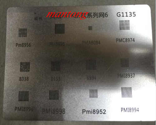 Detail Feedback Questions about 2pcs BGA reballing stencil plate for