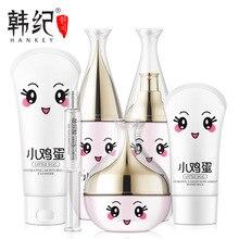 Skin Care Small Egg Cosmetics Set Beauty Makeup Skin Moisturizing Whitening Cream Lotion Facial Face Day Cream 6pcs