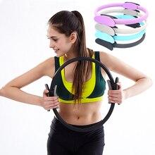 Non-slip Magic Yoga Circle Pilates Dual Grip Home Muscle Training Exercise Toning Yoga Slimming Body Building Sports Fitness