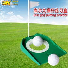 Golf Putter trainer Indoor Golf practice Accessories Golf Putting Green With Cup Hole and Flag Set Golf practice club
