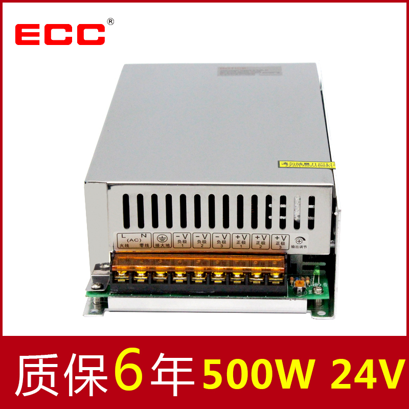S-500W-24V 20.8A Switching Mode Power Supply Industrial Control Electric Machinery Fan AC Change DC Direct Output цена