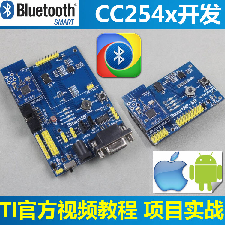 Low power bluetooth 4.0 CC2540 2541 first-generation CC254xDK suite development board Android a pp le