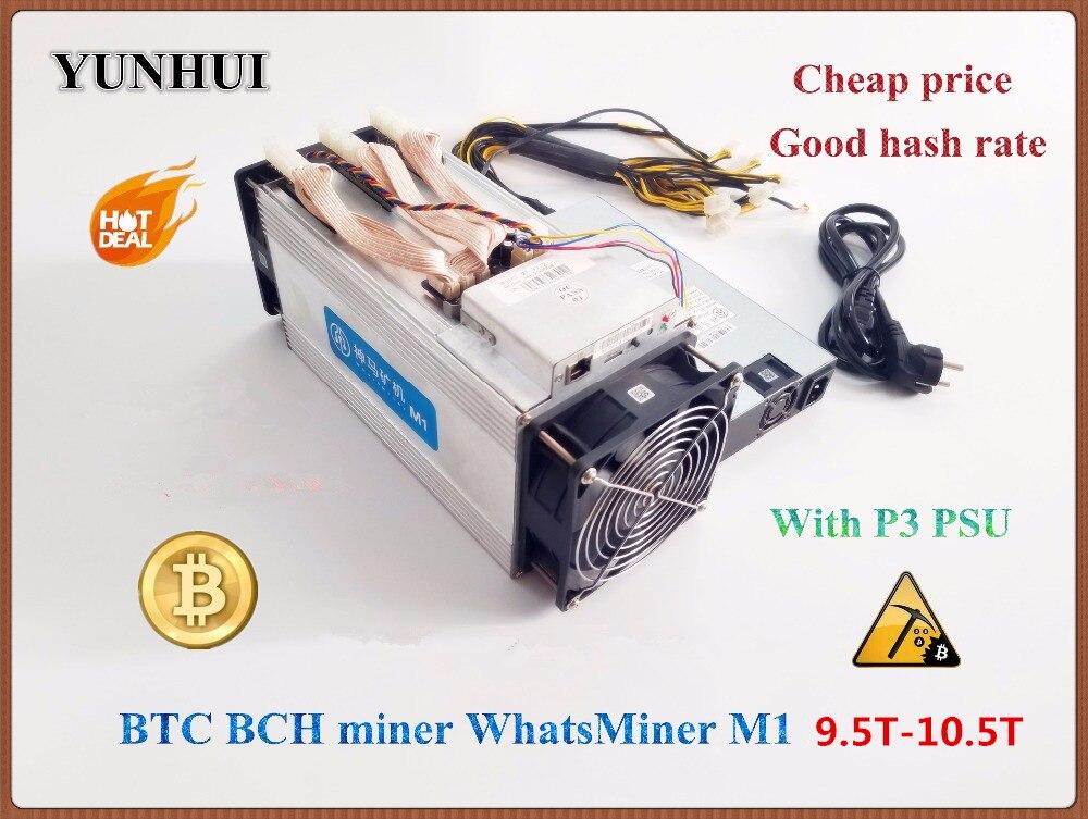 YUNHUI Asic Bitcoin BTC minero WhatsMiner M1 9,5 T/S-10.5T/S 0,18 kw/TH/mejor que Antminer s9 S7 V9 E9 L3 + economía minero
