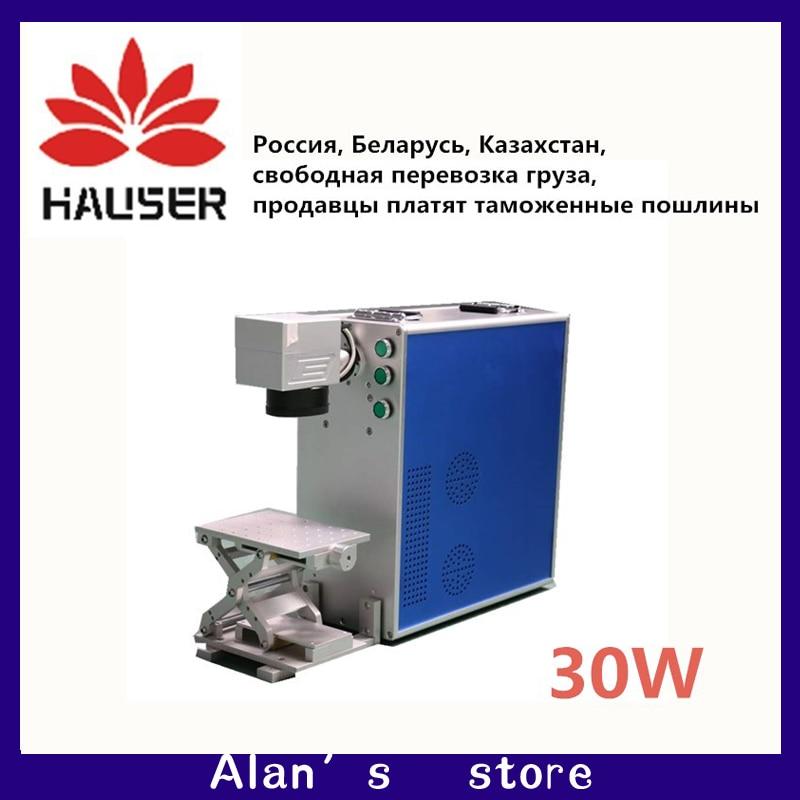 CNC Laser Marking Machine 30W Split Fiber Laser Marking Machine Metal Marking Machine Laser Engraver Machine Stainless Steel