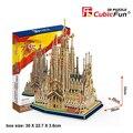 Cubicfun 3D Puzzle Spain Sagrada Familia Cathedral Model 194pcs MC153H  20*25*33CM Souvenir