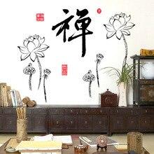 Chinese Character Chan Und Lotus Des Buddhismus Bedeutung Finden Inneren Frieden Fr Wohnzimmer Schlafzimmer Wandaufkleber Wan