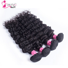 4 pcs Weft Ms Cat Hair Deep Wave Brazilian Hair Weave Bundles Non Remy Hair Weaving Human Hair Extension 1B Natural Black(China)