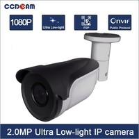 CCDCAM CCTV Network Outdoor H.265 2MP Ultra Low Light ip camera support onvif IMX291 EC IUW7208B