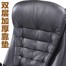 MR.S Genuine Leather( not PU ) President of chair,Boss chair, o-ffice chair, computer chair -741(China)