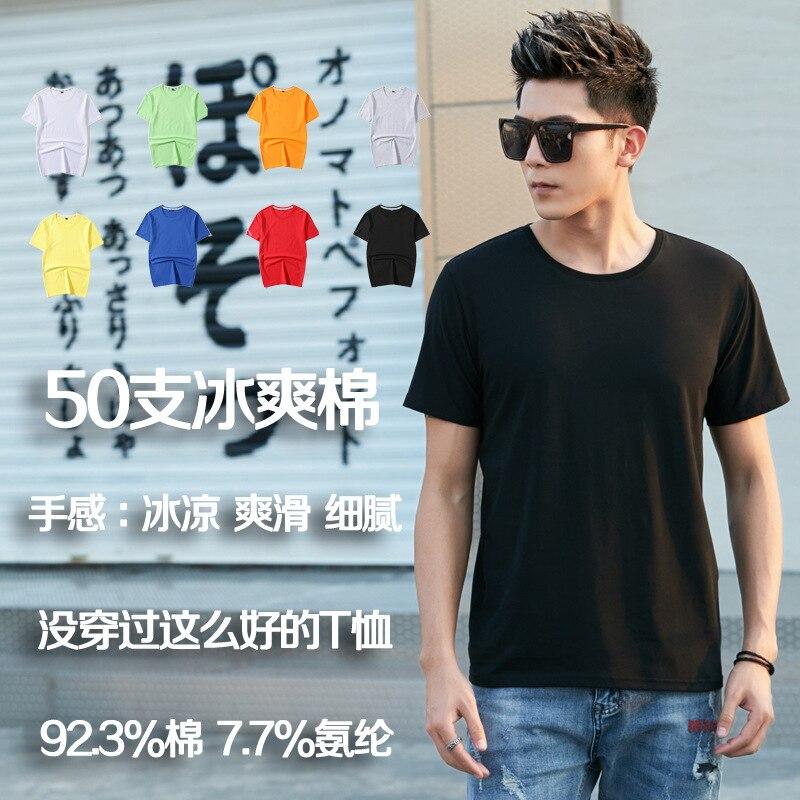 AF553 50 Superior Em Branco Camisetas com Mangas Curtas de Puro Algodão Gola Redonda e Mangas Meia