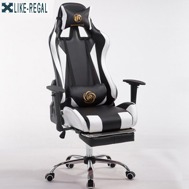Home office computer chair cortical boss can lie swivel chair computer chair can lie lifting boss chair leather swivel chair