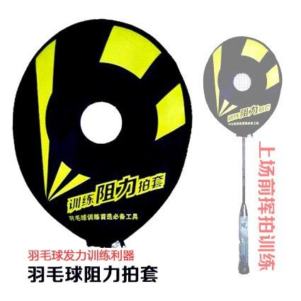 Badminton Racket Cover,enhance Wrist Exerciser,badminton Resistance Hitting Set