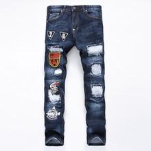 Км европа мужская 2016 Новый Конструктор популярные стиль джинсы мужчины брюки отверстие патч нищих рваные джинсы мужчин брюки моды джинсы homme