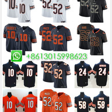 2018 New Men Chicago Khalil Mack Mitchell Trubisky Walter Payton Vapor  Untouchable Limited Player Jersey Shirts b709433f4