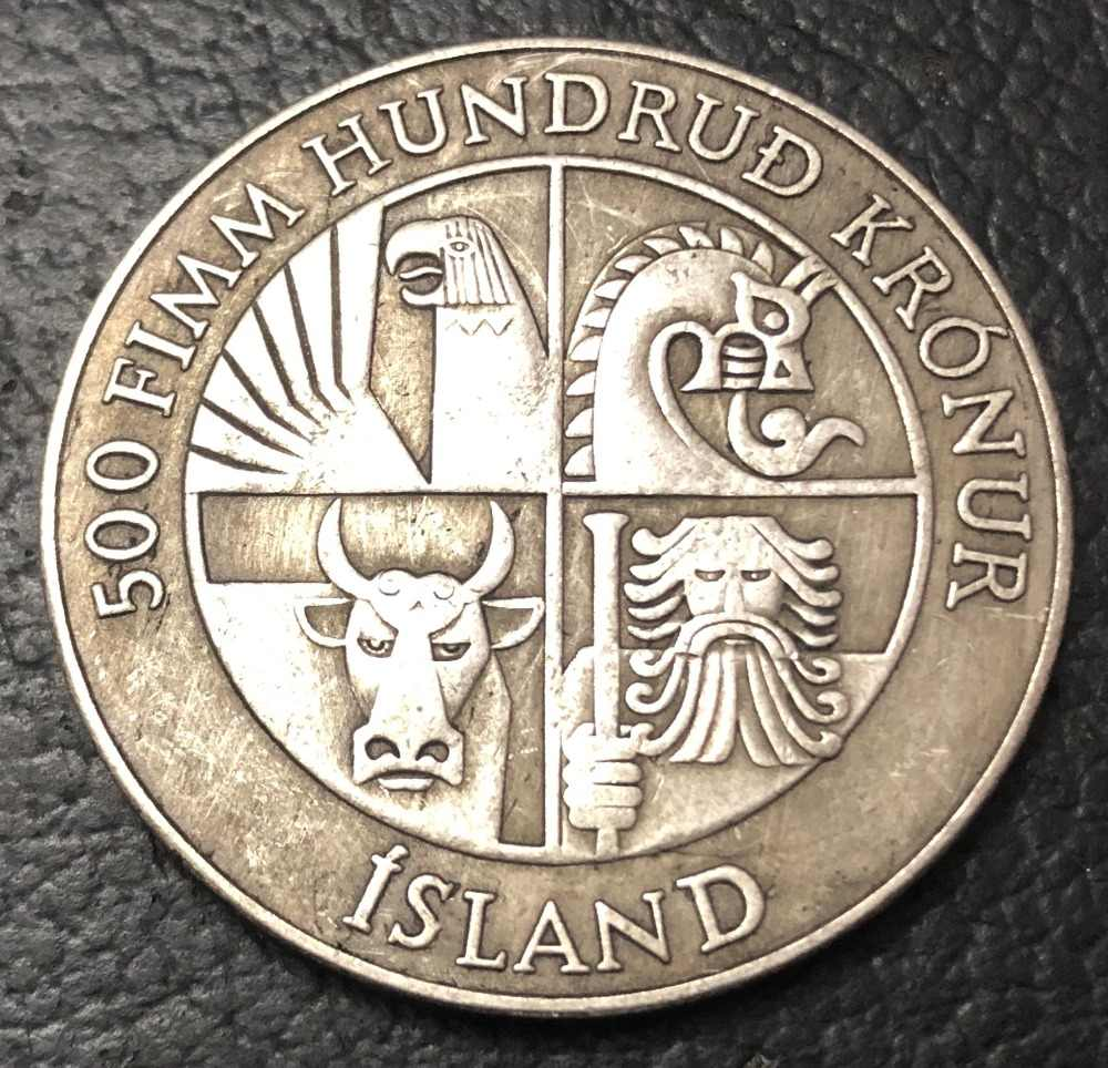 1974 Islandia 1000 coronas por 1st solución de copia moneda