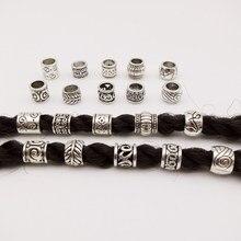 10 шт./упак. античное серебро разных 10 видов стилей, подвязанные лентой, с объемной волной, дредлоки, для увеличения объема, бусины кольца трубки около 5,9-6,4 мм Внутреннее отверстие ювелирные изделия