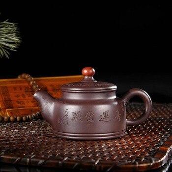 180ML Yixing Purple Clay Teapot Vintage Drinkware Health Raw Ore Zi Mud 10 Holes Dezhong Pot Office Art Pu'er Tea Kettles Gifts