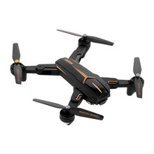 Foldable Built-in GPS RC Quadcopter with HD Camera