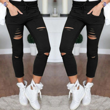 Women s Fitness Leggings High Wasit Elastic Pencil Pants Workout Women Slim Trousers Hole Ripped Jeans