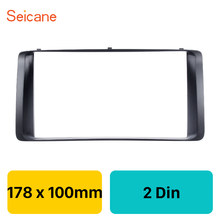 Seicane 178*100mm Double 2Din Car Autoradio Frame for 2003-2006 Toyota Corolla Stereo DVD Player Install Surround Trim Panel Kit(China)