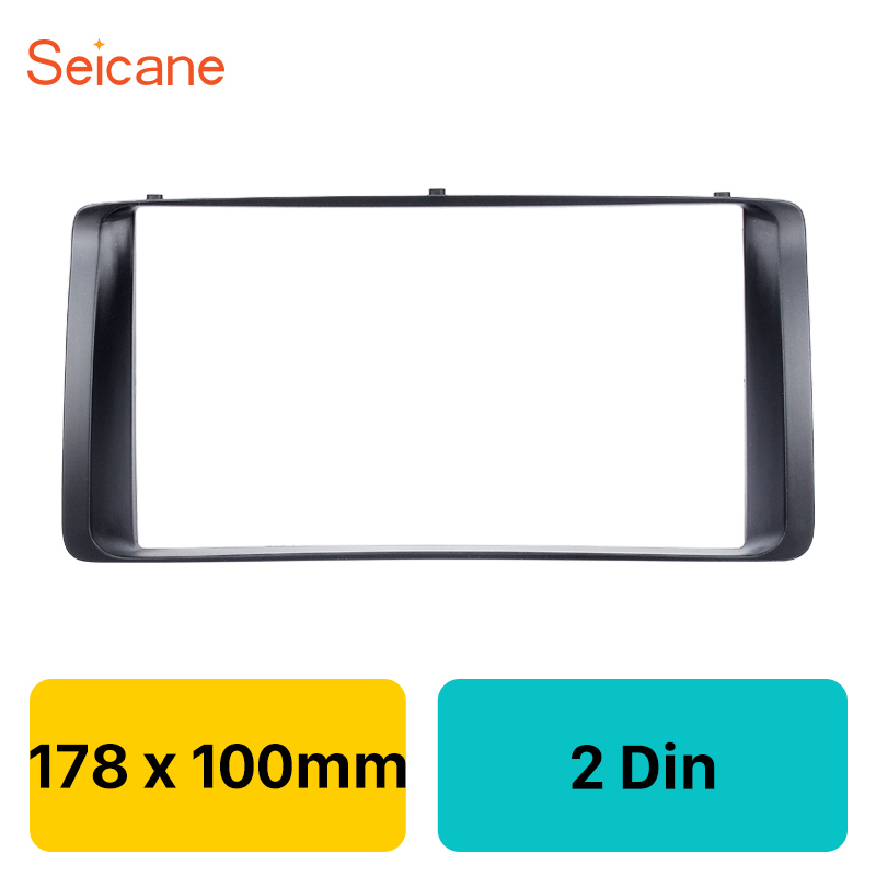 Seicane 178*100mm Double Din Car Radio Frame for 2003-2006 Toyota Corolla Stereo DVD Player Install Surrounded Trim Panel Kit