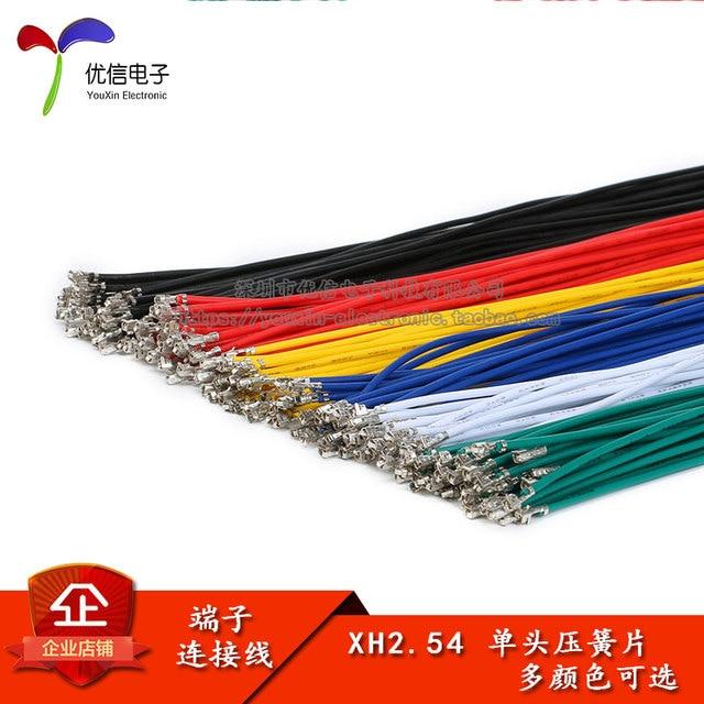 Aliexpress.com : Buy XH2.54 terminal line white / black / red ...