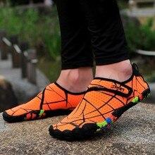 Мужская и женская пляжная обувь; сезон лето; прогулочная обувь; шлепанцы для плавания; быстросохнущая обувь для серфинга; акваобувь; кожаные носки; полосатая водонепроницаемая обувь;# TX4