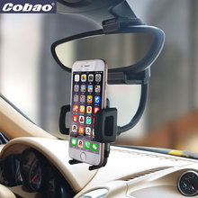 Cobao universal car rearview mirror phone holder stand flexible mount holder for Iphone 5s 6 6s 7 plus Samsung galaxy s4 s5 s6