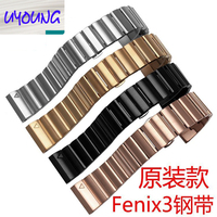 UYOUNG Garmin Jia Ming steel watchband Fenix 3DLC Fenix3 titanium alloy steel watch with original metal