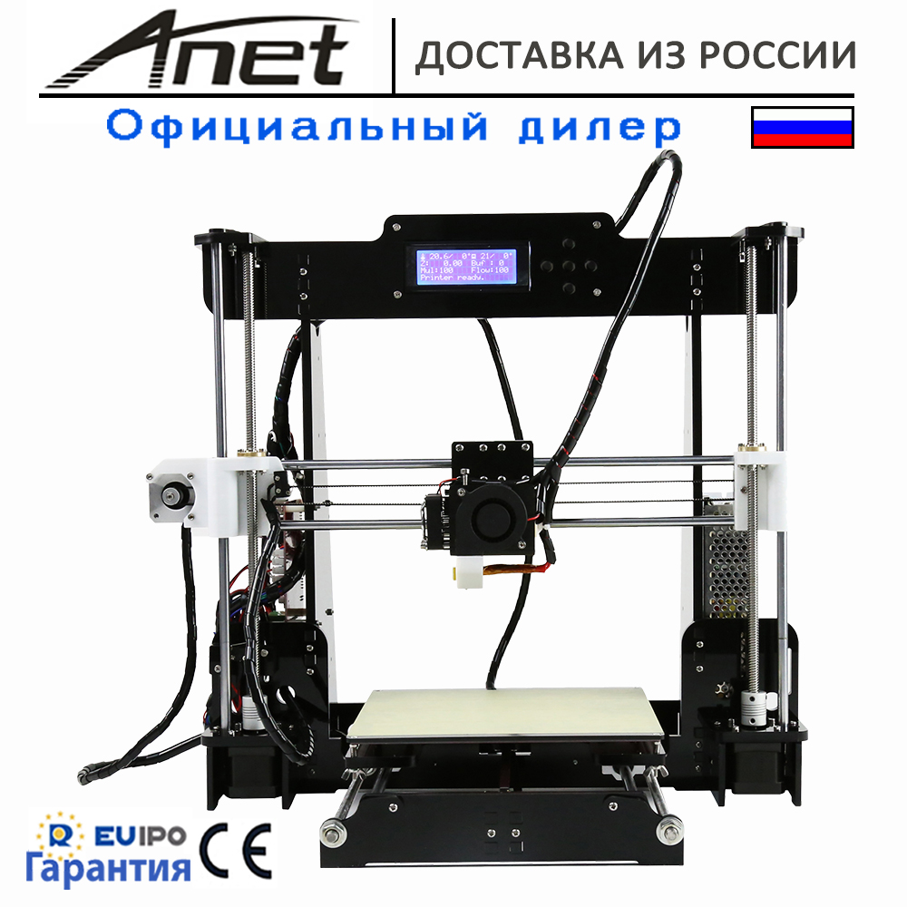 2017 Original Anet 3D printer Kit Prusa i3 reprap A8 /SD card PLA plastic as gifts/buy 3D pen /express shipping from Moscow anet a8 high precision reprap prusa i3 3d printer kit diy 3d printer 8gb sd card with free 0 5kg 1kg pla abs filament as gifts