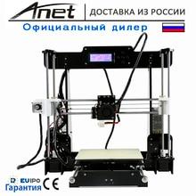 2017 оригинальные Анет 3D принтер Kit Prusa i3 RepRap A8/SD карты Пластик PLA подарки купить 3D ручка/экспресс-доставка из Москвы