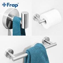 Frap Нержавеющая Сталь Серебряный набор оборудования для ванной комнаты вешалка для полотенец для туалета Держатель для полотенца бар крючок, Товары для ванной Y38124