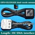 GPS ГЛОНАСС двухрежимный антенны/ГЛОНАСС антенна/SMA прямо голова/GPS антенна/Длина: 3 М (работает 100% Бесплатная Доставка) 1 ШТ.