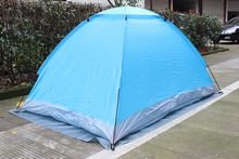 Sunfield Outdoor 1-2 Person Camping Tent Outdoor Hiking Trekking Fishing Tent