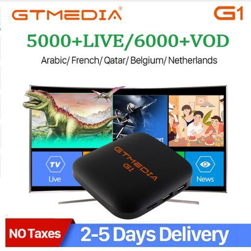 m3u IPTV G1 Android TV BOX GTmedia Android 7.1 Smart TV Box 1GB 8GB Amlogic S905W Quad Core 2.4GHz WiFi Set Top Box PK X96 Mini