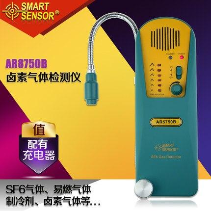 AR5750B Halogen Gas digital Detector alarm SF6 Gas leak Detector Freon Gas Analyzer r134a refrigerant gas r134a
