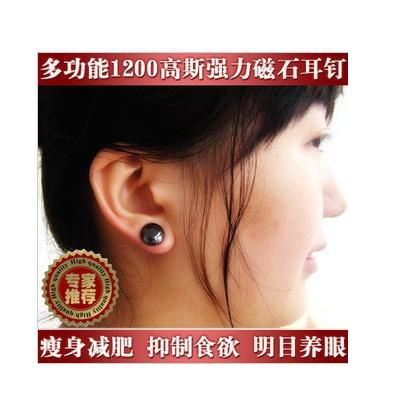 Healthy Stimulating Acupoints Stud Earring Bio magnetic therapy weight loss earrings magnet in ear eyesight slimming фен elchim 3900 healthy ionic red 03073 07