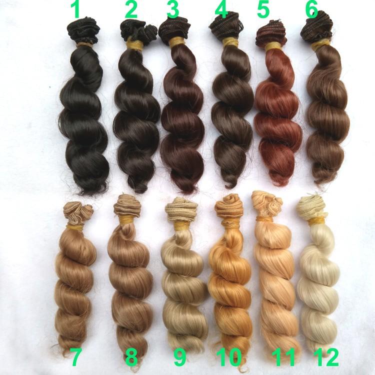 1pcs 15cm x 100cm brown coffee black curly doll hair wig