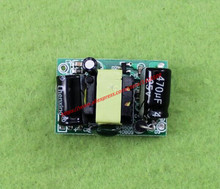 12V 450mA 5W AC-DC Precision Buck Converter AC DC step down Transformer power supply module for Arduino