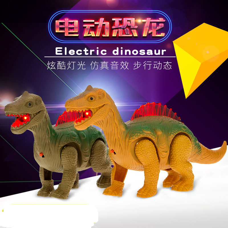 Electric Walking Dinosaurs Light Sound Toys Animals Model For Kids Children